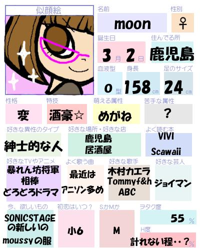 (○゜ε^○)v ィェィ♪