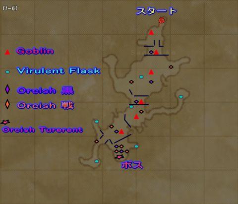 ゴユの空洞地図