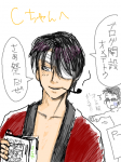 090927cchannitakasugi
