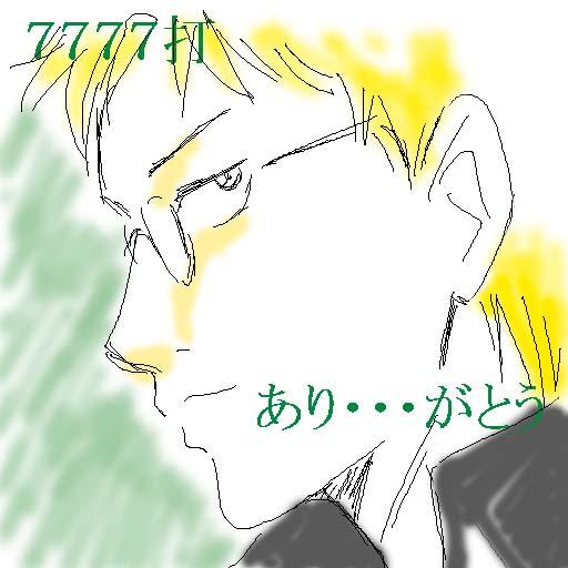 7777dakariiwai.jpg