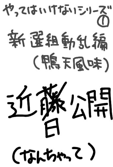 gt090213moji1.jpg