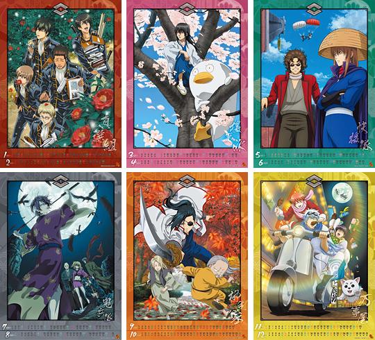アニメカレンダー2009なにこれ?誰向け?ちょ・・・
