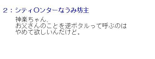 relay09030802.jpg