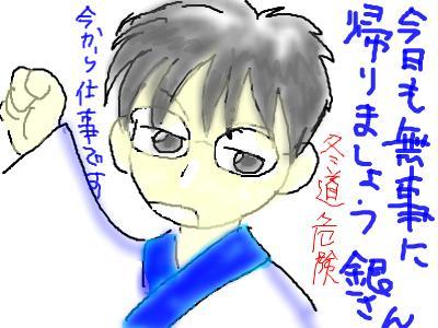 snap_hokutosou_200812615187.jpg