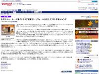 2008-11-09_204349.jpg