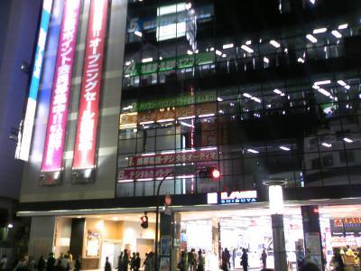 081008shibuya