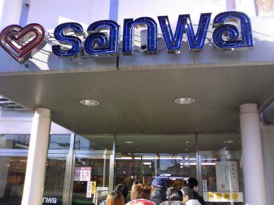 sanwa090102