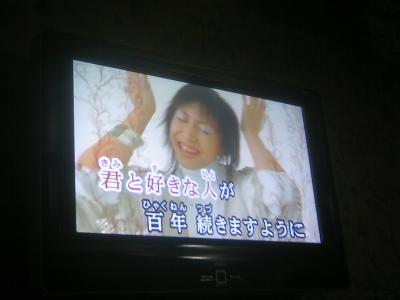 090419hanamizuki
