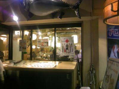 sushi081009