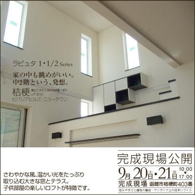 20080H邸01