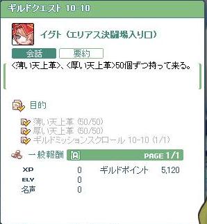 ブログ用SS27