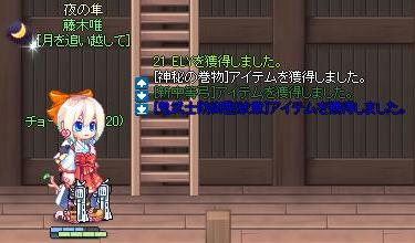 ブログ用SS112