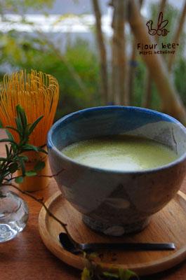 バニラ抹茶ラテ。