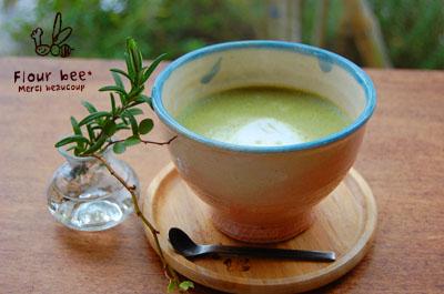 もうひとつバニラ抹茶ラテ。