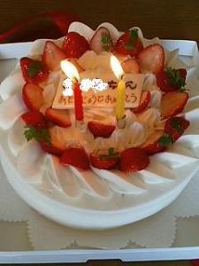 2才ケーキ