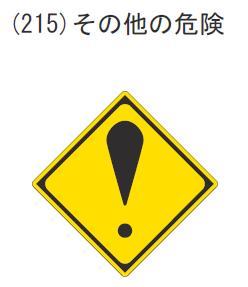 hyousiki2.jpg