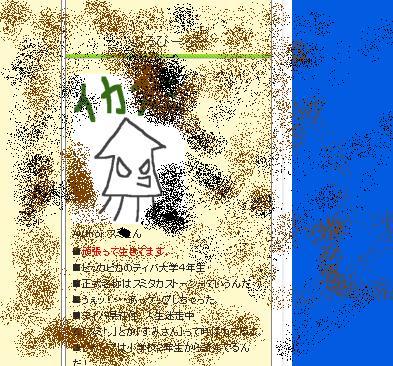 ikasumitarousan.jpg