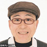 富田コウジ
