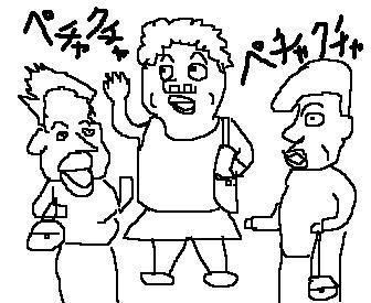 obachanzu3.jpg