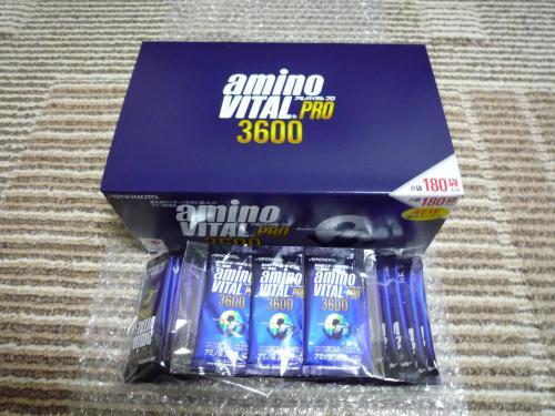 P1000536_convert_20081203203155.jpg