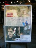 08-11-17_僕蝶