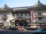 20090110_歌舞伎座s