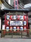 歌舞伎座カウントダウン時計