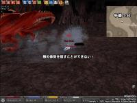 mabinogi_2008_11_02_041.jpg