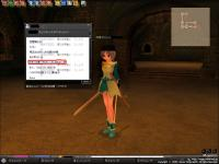 mabinogi_2009_03_09_030.jpg