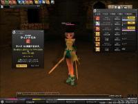 mabinogi_2009_03_10_020.jpg
