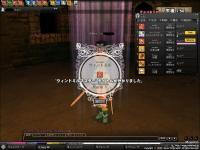 mabinogi_2009_03_10_031.jpg