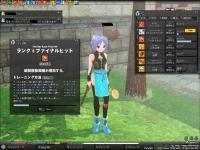 mabinogi_2009_03_11_020.jpg