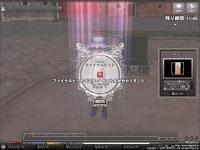 mabinogi_2009_05_01_025.jpg