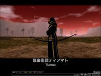 mabinogi_2009_05_04_033.jpg