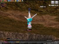 mabinogi_2009_05_04_035.jpg