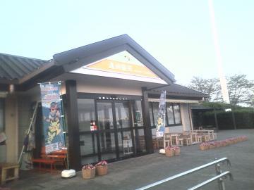 遠州豊田1