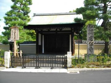 京都建仁寺3