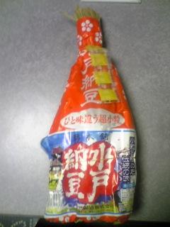 080605_nattou.jpg