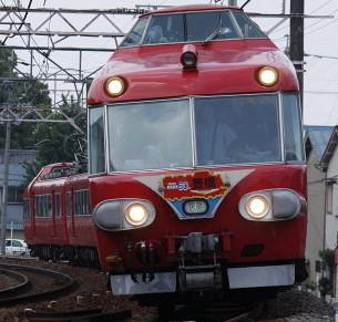 7019F、特別列車!!