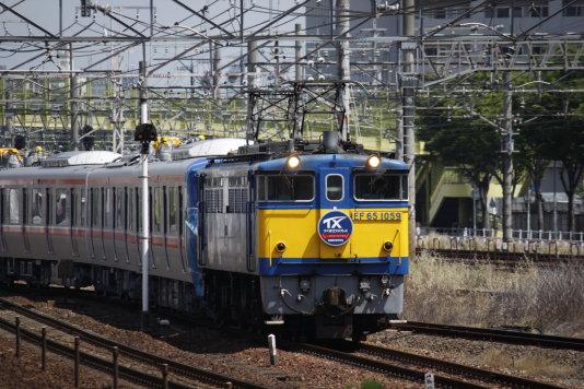 TX-2000甲種!@熱田駅