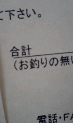 20080930102519.jpg