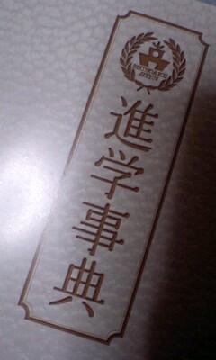 20090116195049