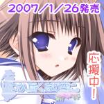 icon_futami01.jpg