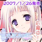 icon_san.jpg