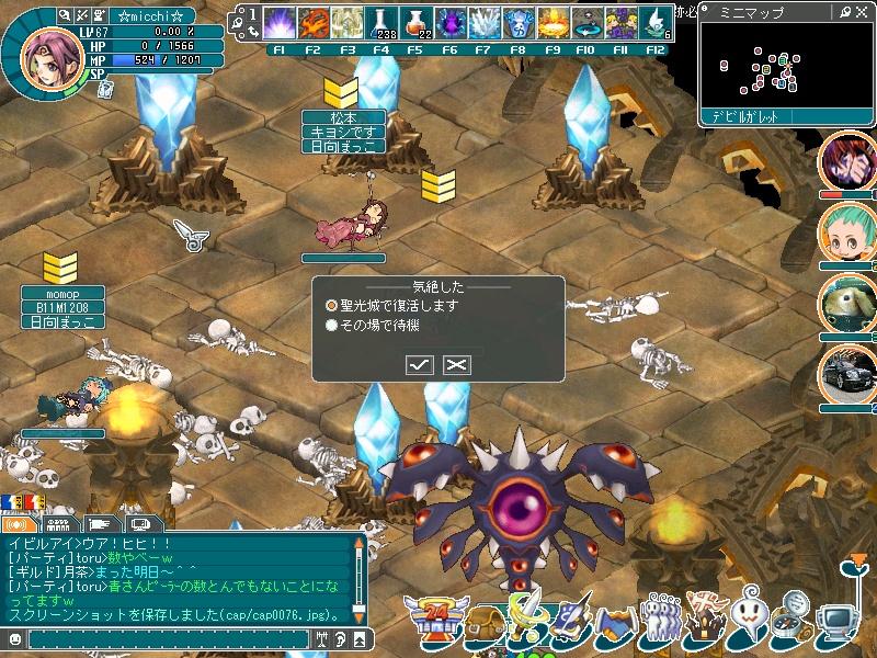 cap0077.jpg