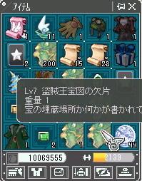 tori1cap0012.jpg