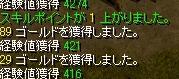 4roku
