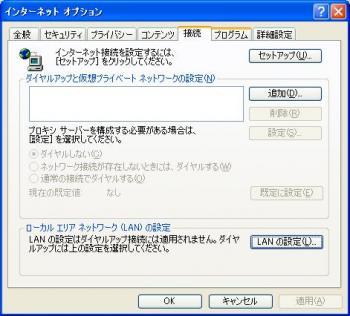 IEoption.jpg