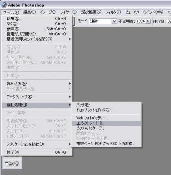 eps_01.jpg