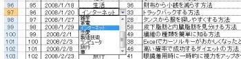 listbox.jpg